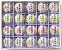 ★★★[金沢・佃の佃煮] 器茶漬け 20個入【贈答】【楽ギフ_包装】【楽ギフ_のし】【楽ギフ_のし宛書】★★★