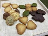 置いて焼くだけ!絞り&型抜き済クッキー生地 冷凍クッキー生地 四葉バター アーモンド粉