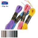 糸 オリムパス 25番 刺しゅう糸 8m 刺繍 グレー系