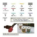 革専用 縫い糸 シニュー糸 5m巻 SN50 | つくる楽しみ