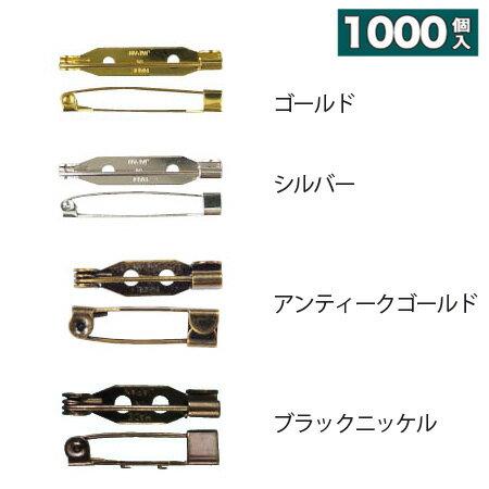【超徳用 1000本】造花ピン(ブローチピン)25mm  つくる楽しみ ピン 【お取寄せ】