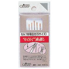 13-305【クロバー】セルフ針 取合せ 13-305