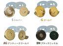 〔セール対象〕通常920円(税抜)→マグネットボタン(マグネットホック)14mm 5個入 M1014-5