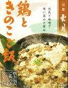 京都雲月炊き込み御飯の素 鶏ときのこご飯