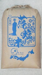 島根県隠岐藻塩米コシヒカリ(減農薬)25年産新米1等米30kg玄米