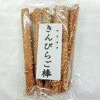きんぴらご棒 喜多山製菓/おかき/せんべい