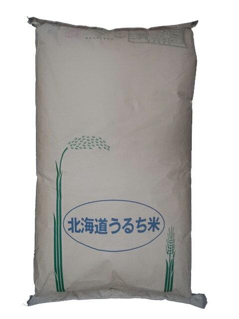 北海道産ななつぼし令和2年産1等米・特A米25kg玄米