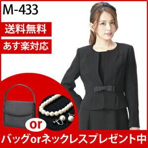スーツ レディース 入学式 卒園式 フォーマル 大きいサイズ ブラックフォーマル 喪服【あす楽対...