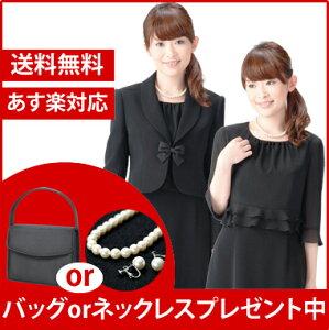 【プチサイズ】喪服 レディース 女性 かわいい ブラックフォーマル アンサンブル(礼服・法...