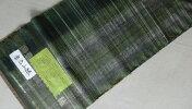 着尺郡上紬手織り製作者宗宏ふきゑ