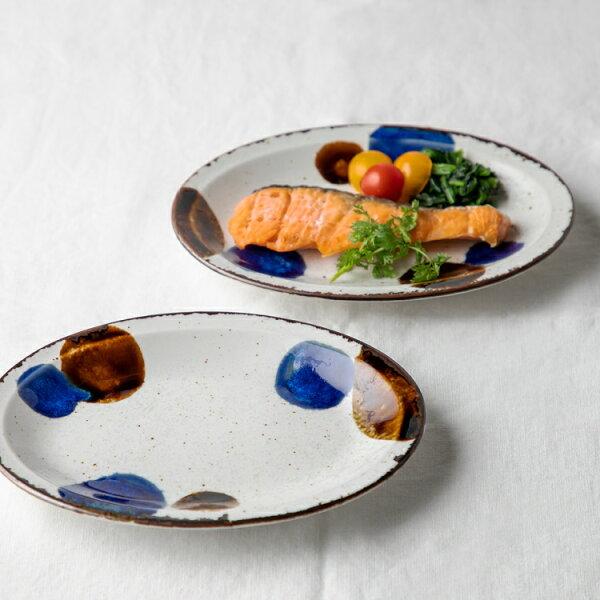 美濃焼るり玉オーバル8インチおしゃれ食器皿オーバル皿手書きアイトー