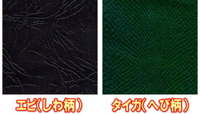 【人気商品】落ち着いたレザー調生地で縫製しました☆【DXアコーディオンセンターカーテン(タイガ2枚組み)】