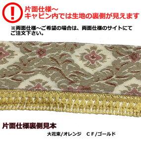 【受注製作】トラック内装品..金華山フロントカーテン【新格子全7色】