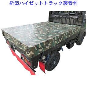 本物の業務用荷台シート☆【軽トラ用アーミー荷台シート】05P08Feb15