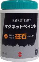マグネットペイント500ml