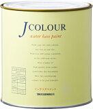 J COLOUR【水性塗料】 Muted シリーズ [light]0.5L(リットル)