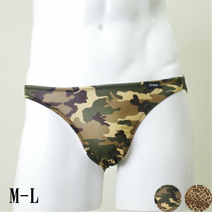 メンズ ビキニ ヒョウ柄 男性用 日本製 もっこり 迷彩 パンツ ブリーフ レオパード アニマル柄 m/l Crane