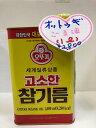 オットウギ ゴマ油 韓国産1リットル