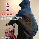 【特価・送料無料】自転車用 通勤 通学 収納式 コンパクト