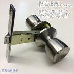 ALPHA 33M05-TRW-32D-100-ALU【サッシ ドア 取替錠 キー3本付】