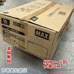 MAX 送料無料 【大箱】ワイヤーロール釘 65mm 300本×10巻×2箱入り【NC65V5ミニバコ】送料無料(北海道、沖縄地方、離島等一部地域を除く)