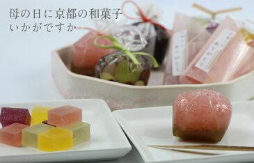 涼菓 せせらぎ・恋桜・水羊羹 各4個 フルーツ琥珀2本 竹籠入り 京都 和菓子 京菓子 母の日