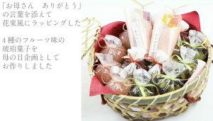 特別企画和菓子母の日ギフト鶴屋光信京都・桂琥珀水ようかん涼菓