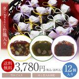 【全国送料無料】竹籠入栗羊羹(くりようかん)・抹茶羊羹(まっちゃようかん)・大和つぶ羊羹(つぶようかん)一口サイズのかわいい水ようかん京都の和菓子をお歳暮ギフトに