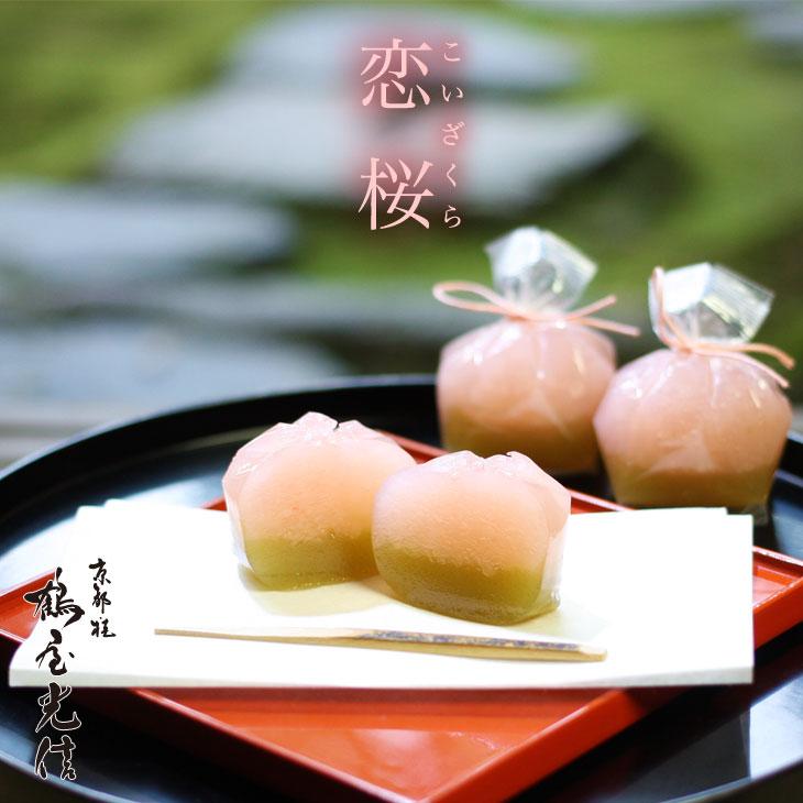 鶴屋光信『恋桜・抹茶羊羹詰め合わせ』