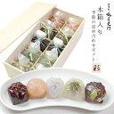 京都・桂 鶴屋光信の詰合せギフト 当店の御菓子は、ひとつずつ手作業にてお作りしています。 個包装ですので、食べたいときにいつでも召し上がっていただけます。 【恋桜】 京都の桜餅をイメージし道明寺と桜葉風味の羊羹を重ね風味良く作り上げました。一つひとつ手でくくりまして仕上げます。春の色合いとモチモチとした触感が人気です。 【せせらぎ】 京都嵐山に流れる桂川の涼やかな風情を一口サイズのお菓子で創作。 寒天を使った京都らしい錦玉(ゼリー)に3種の豆を彩り添えて1つ1つ手でくくり仕上げしております。 【葛まんじゅう 小豆】 北海道産小豆の風味を大切に炊き上げ、天然塩の風味と調和させたあっさりと瑞々しく仕上げております。 【葛まんじゅう 抹茶】 手亡豆の白餡を抹茶風味に炊き上げ、寒天蜜と葛を合わせた生地で包んでいます。瑞々しい食感になるよう仕上げています。 【塩水羊羹】 北海道小豆の風味と沖縄の天然塩を合わせて自然な風味になるよう仕上げております。 原材料 【恋桜】 砂糖、手亡生餡、水飴、もち米、寒天、桜葉粉末(桜葉、食塩)、着色料(紅花黄、クチナシ、紅麹) 【せせらぎ】 砂糖、甘納豆(砂糖、還元水飴、小豆、白小豆)、柚子羊羹(砂糖、手亡餡、水飴、柚子ペースト)水飴、寒天 【葛まんじゅう 小豆】 砂糖・水飴・小豆・葛・寒天・増粘多糖類(ローカストビーンガム、キサンタンガム) 【葛まんじゅう 抹茶】 砂糖・水飴・手亡豆・葛・寒天・抹茶・増粘多糖類(ローカストビーンガム、キサンタンガム) 【塩水羊羹】 砂糖・小豆・寒天・塩・グリシン 内容量 恋桜:2個 せせらぎ:2個 葛まんじゅう(抹茶):2個 葛まんじゅう(小豆):2個 塩水羊羹:2個 賞味期限 出荷より30日間 保存方法 直射日光、高温多湿を避け常温にて保存。 外装サイズ:約22×約10.8×約6.8(cm) 製造者 有限会社 鶴屋光信 ▼お祝いギフト 出産祝い/結婚祝い/結婚記念日/誕生日/新築祝い/引っ越し祝い/長寿祝い/還暦祝い/ 退院祝い/開店・開業祝い/昇進祝い/永年勤続/入学祝い/入園祝い/卒園祝い/卒業祝 い/就職祝い ▼お返しギフト 出産内祝/結婚内祝/快気祝/新築内祝/香典返し/法事引き出物/入学内祝/成人内祝/桃 の節句(内祝)/端午の節句(内祝)/七五三 ▼おすすめギフト 引き出物/御見舞 ▼季節のギフト 手土産/バレンタイン/ホワイトデー/母の日/父の日/お中元/暑中見舞い/残暑見舞い/ 初盆/敬老の日/お彼岸御供・お返し/御歳暮/クリスマス/御年賀/寒中見舞い/喪中見 舞い ▼仏事・法要など お彼岸/新盆/初盆/お彼岸/法事/法要/仏事/弔事/志/粗供養/満中陰志/御供え/御供物 /お供え/お悔やみ/命日/月命日/葬儀/仏壇/お墓参り/香典返し