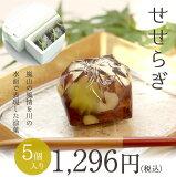 涼菓せせらぎ5個入『京都』和菓子羊羹涼菓夏ギフト御中元
