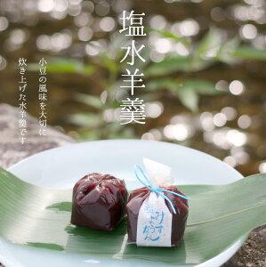 【全国送料無料】竹籠入水羊羹(みずようかん)・塩水羊羹(しおみずようかん)・せせらぎ一口サイズのかわいい水ようかん京都の和菓子をお中元ギフトに