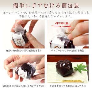 水羊羹5個入北海道産小豆使用人気ギフトお茶菓子お土産