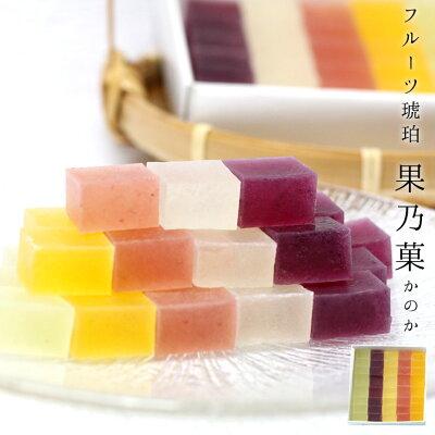 バレンタインに喜ばれるおすすめ和菓子 鶴屋光信 フルーツ琥珀 果乃菓