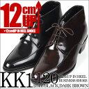 Kk2-120_1