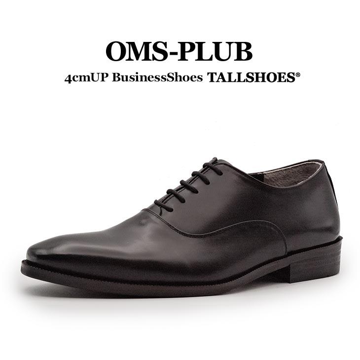TALLSHOES『OMS-PLUB(シークレットメンズビジネスシューズ)』