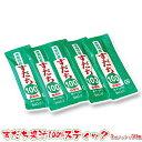 【スティック50】徳島県産スティックタイプのすだち果汁!徳島...