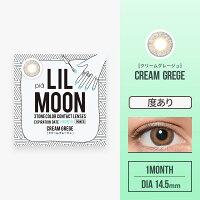 LILMOON(リルムーン)ローラプロデュースカラコン/カラーコンタクトレンズ1ヶ月[14.5mm/度あり/1month/1枚]【-5.50〜-8.00】