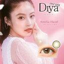 Diya 1day(ダイヤワンデー) [14.5mm/1day/10枚] フチあり 2