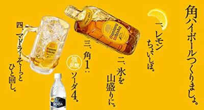 【送料無料】サントリー 角瓶 5L 1本 ペット ウイスキー ウィスキー 業務用 40度 画像2