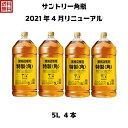 【送料無料】 角 5L 4本 角瓶 サントリー 特製 ペット ウイスキー ウィスキー 業務用 40度 【2021年新ラベル】 包装不可 《北海道・沖縄は送料+1200円》・・・