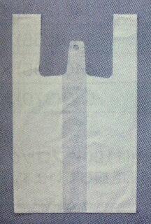 【業務用】【福助工業】【レジ袋】【弁当用】イージーバックランチSS数量:100枚/仕上巾200×マチ140×丈320mm/材質:ポリエチレン製