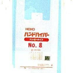 [業務用]ハンドハイパーNo.8(SSサイズ)100枚入りビニール製の買い物袋(レジ袋/レジバック)激安の包装用品(袋/化成品/ポリ袋/手提げ袋/手提げバック/手さげ袋/手提げ袋/手提げ袋ビニール/手さげ袋ビニール/手提げポリ袋/お買い物バック/乳白色/丈夫/安心)