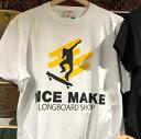 NiceMakeオリジナルTシャツロゴ白【サイズ:S】【メンズ】【レディース】【兼用】