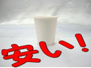 シンプル 使い捨て 紙カップ パーティー イベント