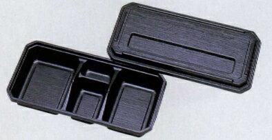 弁当(お弁当)のテイクアウトにプラスチックの弁当箱