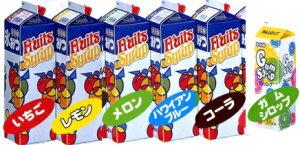【日本製】業務用 ハニー 氷みつ 1.8L(リットル) 1本おいしいハチミツ(蜂蜜/はちみつ)入りのか...