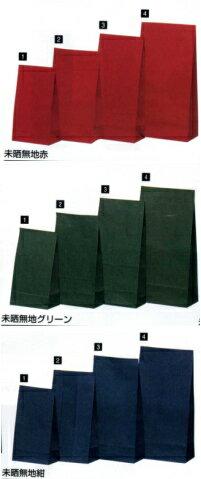 [業務用]紙袋 未晒無地カラー(HEIKO)No8(中サイズ)100枚入り