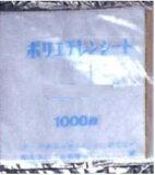 メール便対応[業務用]ポリシート透明(ビニールシート)130mm×130mm 1000枚入り 厚さ0.015食品を包むのに便利な透明なシートです。衛生的なポリエチレンのシートです。食品のストック、酸化防止、冷凍保存にも使えるビニルです。フィルム ラップ ラッピングシート