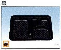 [送料無料・業務用]1段 使い捨て弁当容器 電子レンジ対応 嵌合透明蓋付き 600セット(CR 1-1)黒弁当(お弁当)のテイクアウトにプラスチックの弁当箱(お弁当箱/使い捨て弁当箱/弁当容器/弁当パック/お弁当パック) 激安の使い捨て容器(入れ物/パック)【smtb-F】